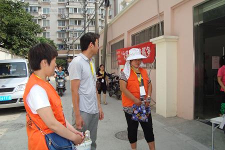 """伙计家政2014-6-13参加通江街道""""大蓬车""""为老服务活动"""